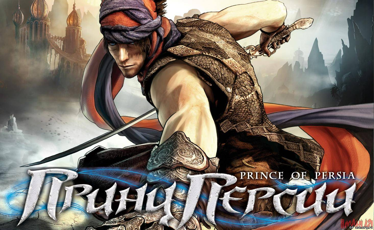 Prince of persia patch 2008 pc porn images
